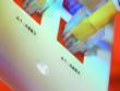 4: B-712 - Transparente Polyester-Etiketten für rauhe Oberflächen