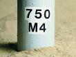1: Zahlen und Buchstaben (logistische Markierung)